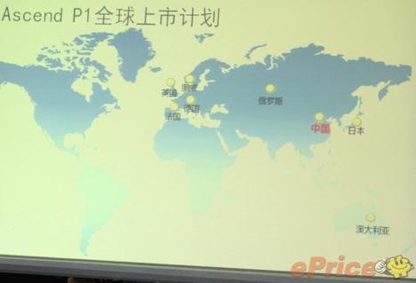 News Terminali | Huawei Ascend P1 ad aprile in 3 diverse colorazioni!
