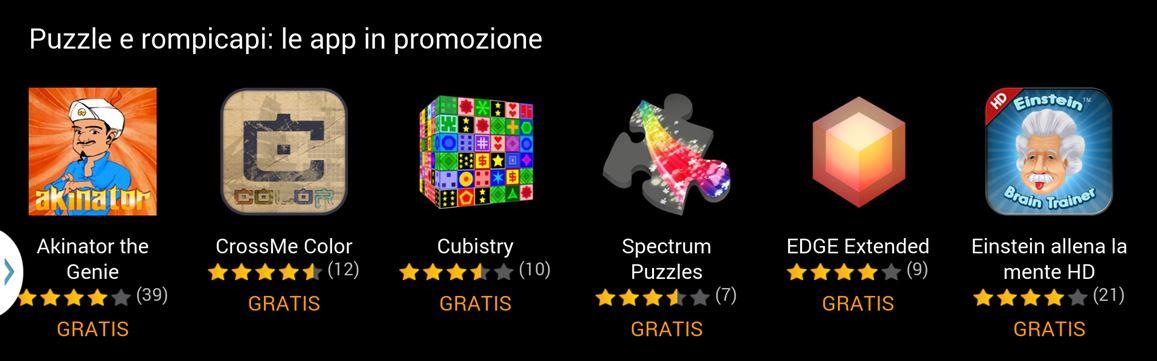 amazon promo